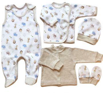 Kūdikio kraitelis - drabužėliai naujagimiui